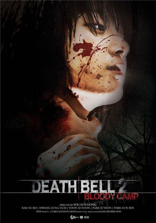 Death Bell 2 affiche