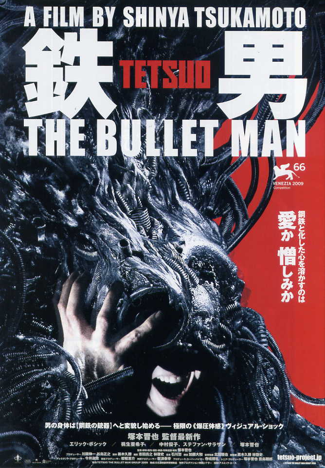 Tetsuo The Bullet man affiche
